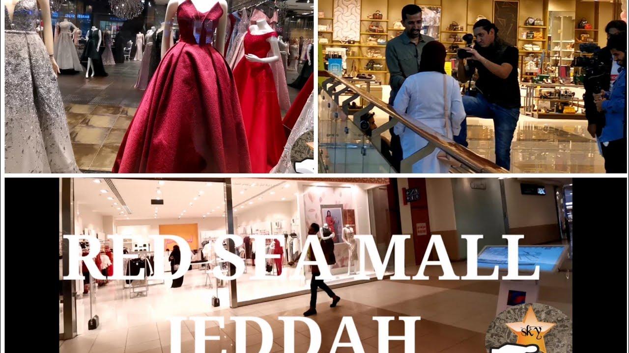 Red Sea Mall Jeddah Saudi Arabia Sab Kuch Yahan Youtube