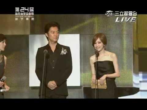 福山雅治+王心凌頒獎【最佳音樂錄影帶獎、最佳編曲人獎】