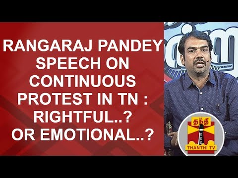 Rangaraj Pandey Speech On Continuous Protests In Tamil Nadu : Rightful Or Emotional..?