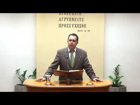 02.01.2019 - Πράξεις Κεφ. 27 - Τάσος Ορφανουδάκης