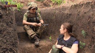 """История троих побратимов из батальона """"Айдар"""""""