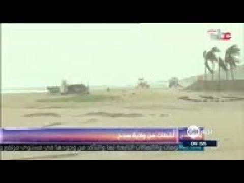 تأثير إعصار ماكونو يبدأ في السعودية والإمارات خارج مساره  - نشر قبل 7 ساعة