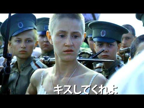 第一次世界大戦、最前線に送られた女性部隊/映画『バタリオン ロシア婦人決死隊VSドイツ軍』予告編