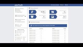 advprofit расширение, отзывы, обзор как работает
