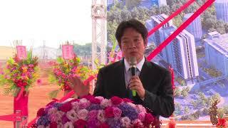 2018年6月5日行政院長賴清德出席郵政物流園區新建工程開工動土典禮