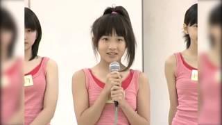 2011年 スマイレージ新メンバーオーディション 藤井梨央 / 中西香菜 / ...