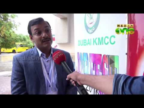 KMCC job fest in Dubai