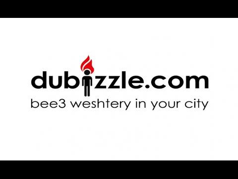 دوبيزل | ازاي تبيع حاجات اللي مش محتاجها?