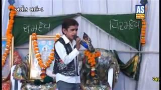 Daraji Darjan Comedy ll Ramamandal Comedy ll Dholara Ramamandal