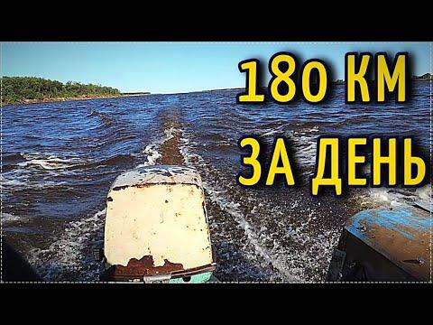 180 К.М. по Северной Двине // Без единой поломки !