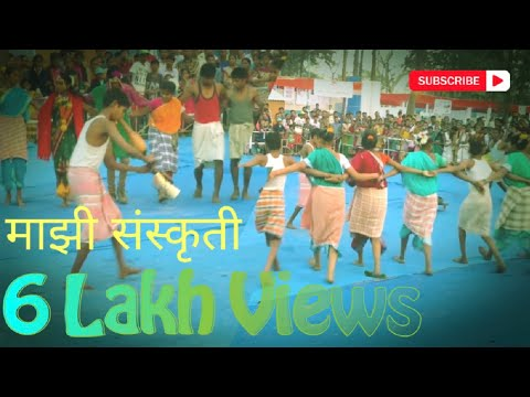 Aadivasi Dance dahanu