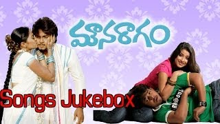 Mouna Raagam (మౌన రాగం) Full Songs || Jukebox || Tanish,Madhurima,Suhasini