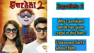 Zapatlela 2 movie unknown facts | Box Office collection | Laxmikant Berde | Adinath | Part - 2 |