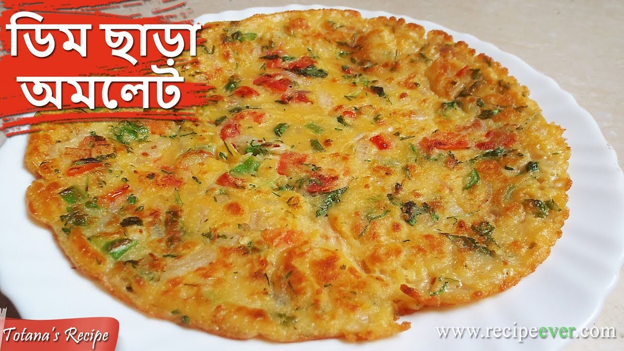 Eggless Omelette Recipe Quick Easy Breakfast Recipes Veg