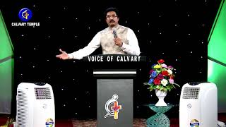Daily Promise and Prayer by Bro P Satish Kumar From Calvary Temple -  23012018