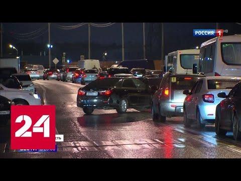 Смотреть Транспортная ловушка: жители подмосковного Путилково с боем вырываются на работу - Россия 24 онлайн