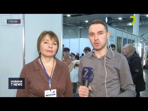 Новости 7 канал Одесса: Інновації задля комфорту людей. Що пропонують розробники