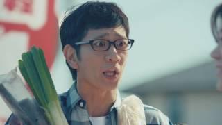 【もろコミ】公式サイト https://morokomi.carcon.co.jp/lp/moro... カ...