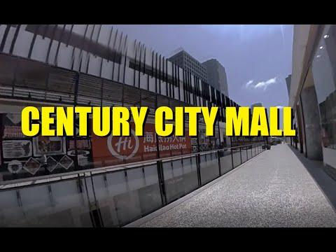 Century City Shopping Centre