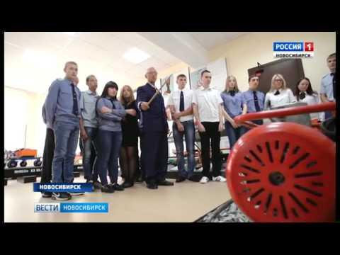 «Я – Новосибирск»: про техникум  железнодорожного транспорта