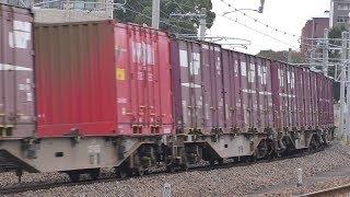 【JR貨物】2075レ EH500-68 共和産業コンテナ積載