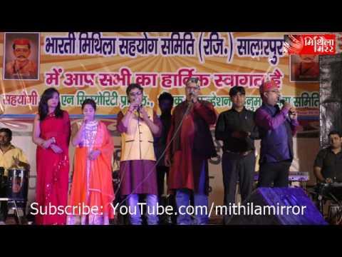 Jai Jai Bhairavi performed by Kunj Bihari Mishra, Madhav Rai, Ramsewak Thakur, Juli Jha, Jyoti Jha a