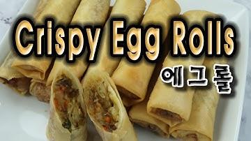 Egg Roll Recipe | 집에서 만드는 바삭바삭 에그롤 | Home Made Egg Rolls | Crispy Egg Roll |