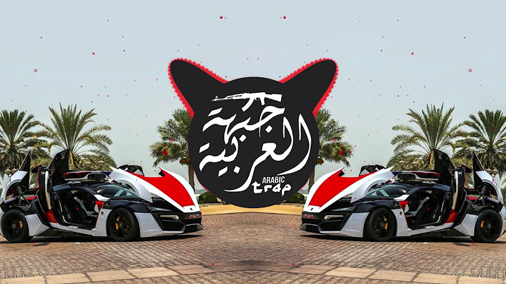 hype trap l abu dhabi mix l best trap car music