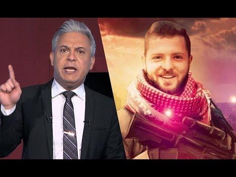 بعد إغتيال الشهيد أحمد جرار .. معتز مطر : سلملنا علي أبوك يا أحمد
