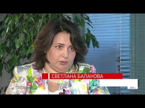 Кейсы. HR. Светлана Баланова - IBS