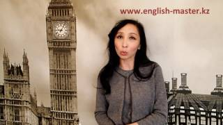 Школа английского языка в Алматы(В нашей школе все говорят по-английски. Для обучения мы используем авторскую методику Жаннат Куанышевны,..., 2017-01-23T04:30:31.000Z)