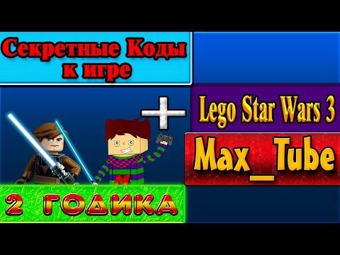 Пин-коды для Lego Marvel Super Heroes!