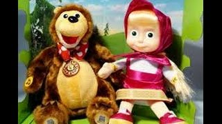Обзор игрушки Маша и Медведь.Review of toys Masha and the Bear.