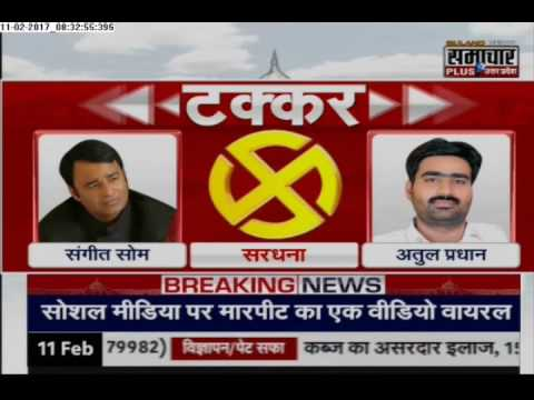UP Elections 2017 Big leaders Contesting in First Phase of Polls