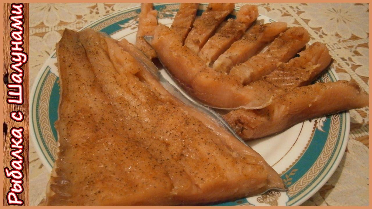 Горбуша соленая. Засолка красной рыбы. Балык