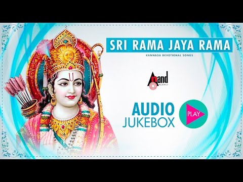 SRI RAMA JAYA RAMA | Sri Ramanavami Spl Devotional JukeBox | New Kannada Devotional Songs