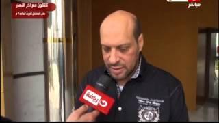 #كورة_كل_يوم :   اجتماع اتحاد الكرة واخر اخبار المدير الفنى الجديد لمنتخب مصر