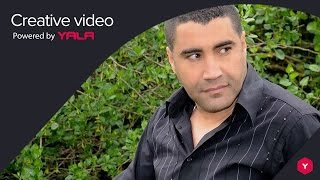 Hamid El Mardi - Mira Mira (Audio) / حميد المرضي - ميرا ميرا