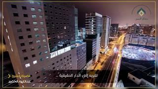 طول الأمل | الشيخ عبدالكريم الخضير