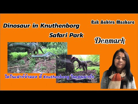 Dinosaur in knuthenborg Safari Park Denmark#shorts