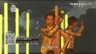150613 EXO'luxion in Taipei El Dorado (엑소 대만콘 엘도라도)
