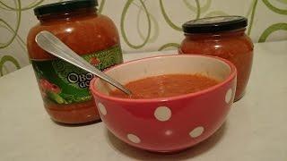 Аджика рецепт на зиму из помидор как приготовить с яблоками пошагово острая домашняя быстро видео