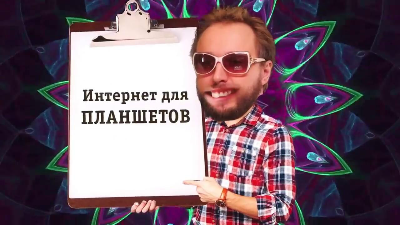 Интернет реклама страниц в вывод сайт в топ гугла Серпуховская