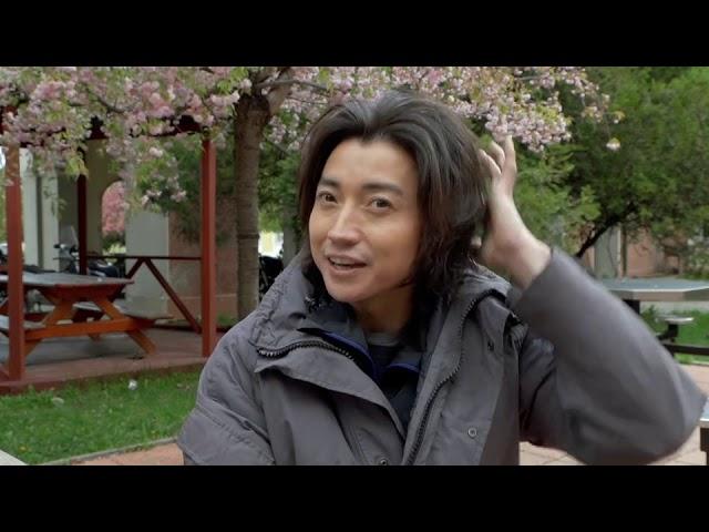 藤原竜也、竹内涼真との初共演語る『太陽は動かない』インタビュー動画
