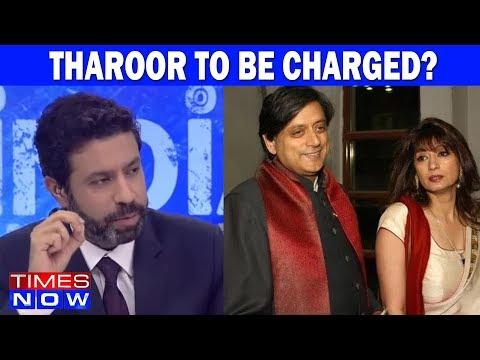 Shashi Tharoor To Be Charged In Sunanda Pushkar Death Case? I India Upfront With Rahul Shivshankar