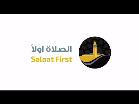 SALAAT FIRST 2017 TÉLÉCHARGER