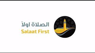 برنامج الصلاة أولا Salaat First screenshot 5