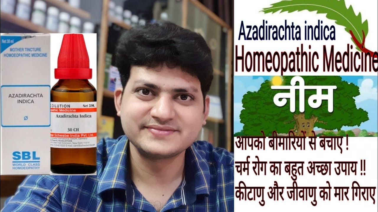 Neem ! Homeopathic Medicine Azadirachta indica ? Antifungal antibacterial  and anti viral | explain
