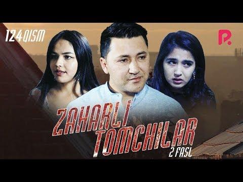 Видео: Zaharli tomchilar (o'zbek serial) | Захарли томчилар (узбек сериал) 124-qism