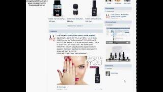 видео  Где купить термолак для ногтей в Киеве и в Украине